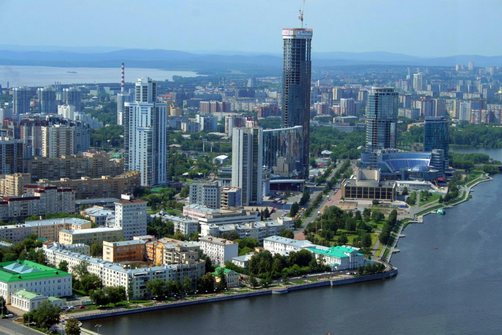 вылеты из Екатеринбурга