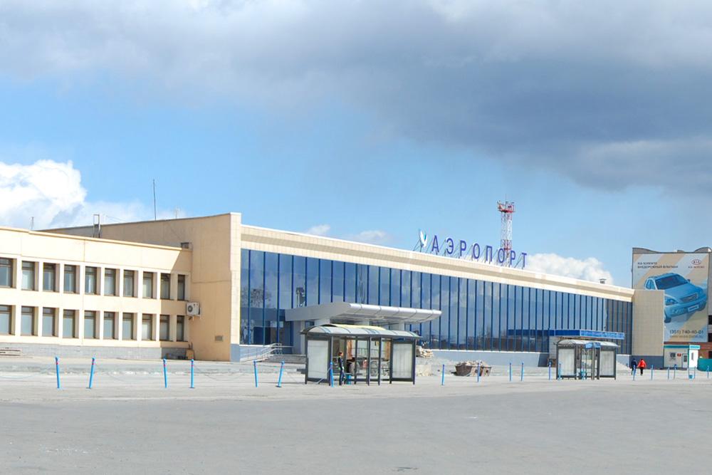 Аэропорт Баландино Челябинск