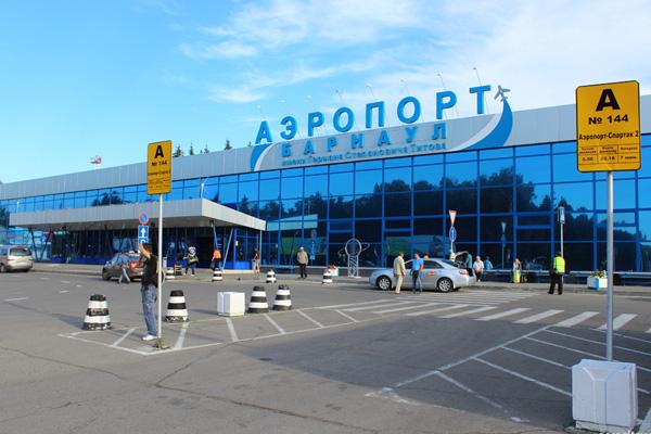 Аэропорт Барнаул