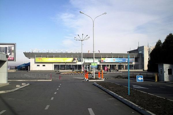 Аэропорт Владикавказ Беслан
