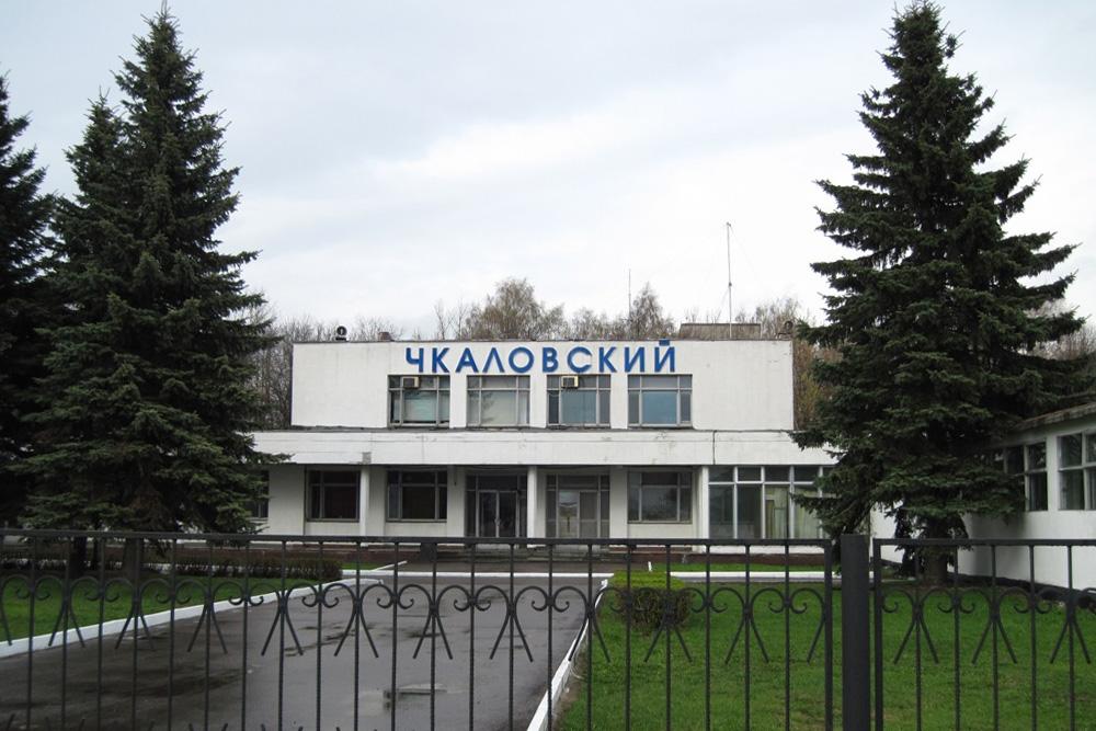 Аэропорт Чкаловский