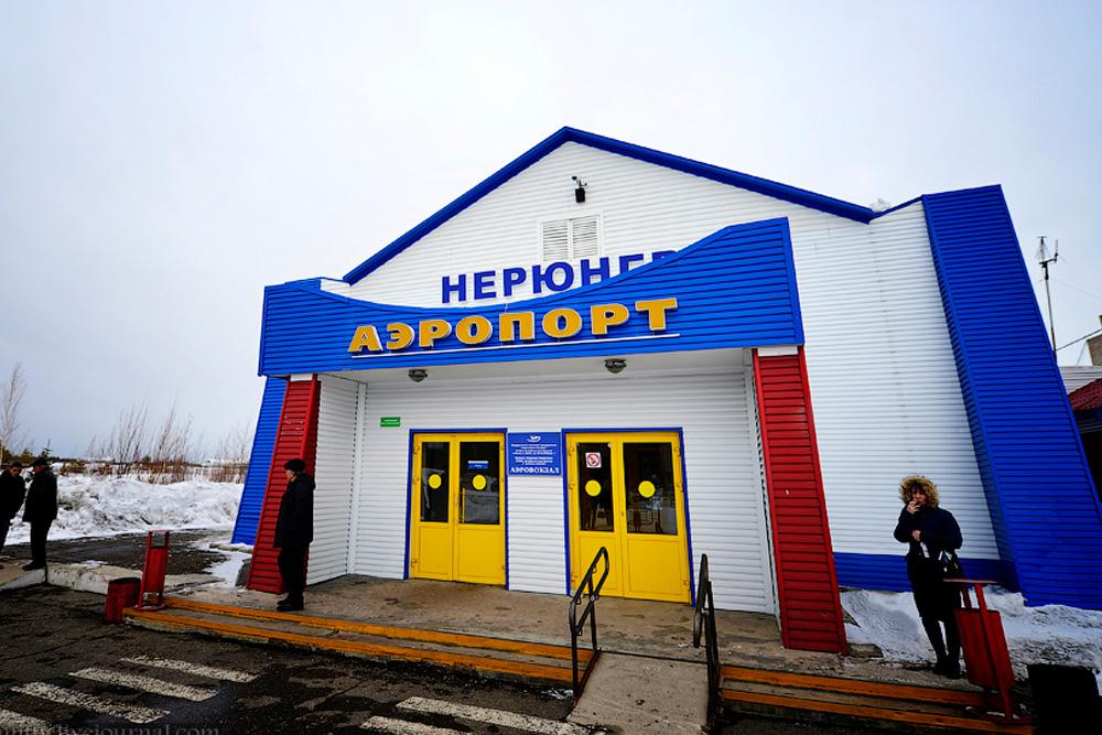 Аэропорт Нерюнгри Чульман