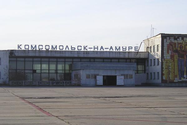 Аэропорт Комсомольск-на-Амуре Хурба