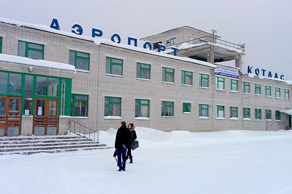 Аэропорт Котлас