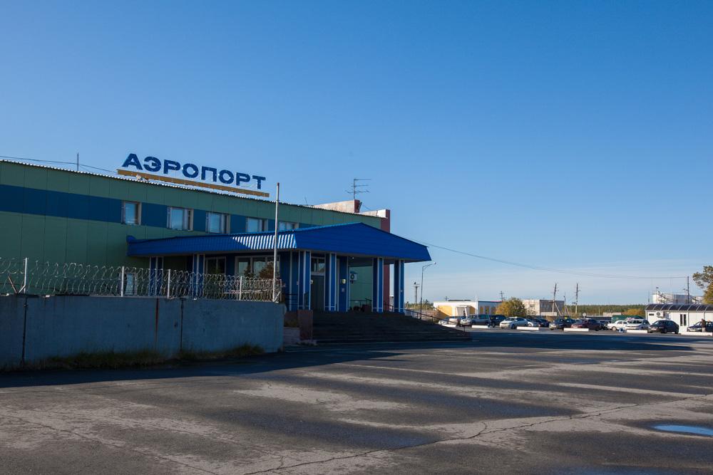 Аэропорт Надым