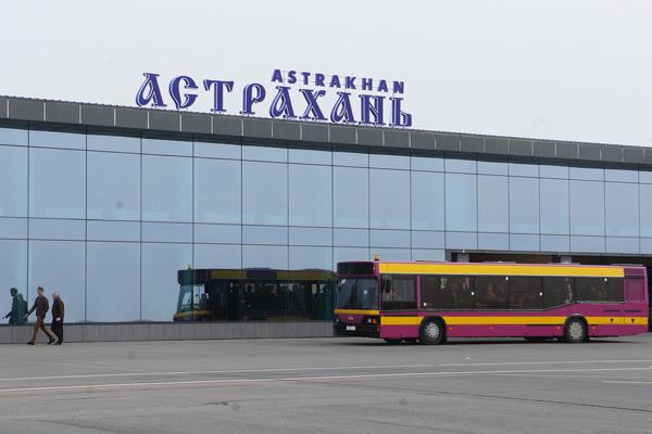 Аэропорт Астрахань Нариманово
