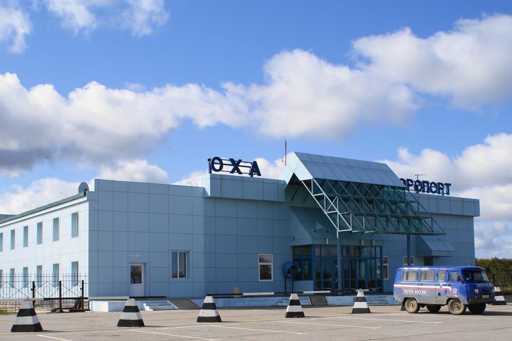 Аэропорт Оха