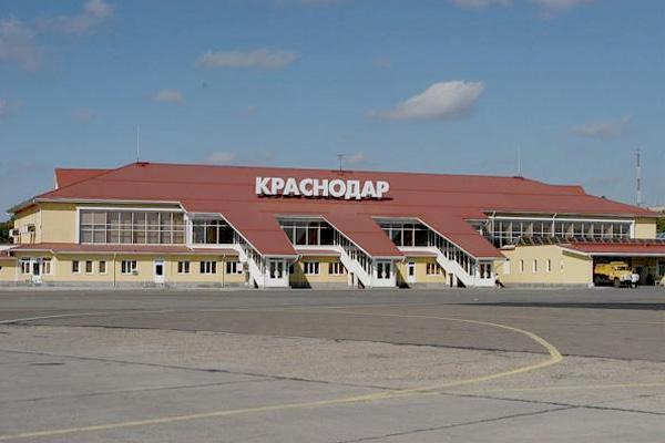 Аэропорт Краснодар Пашковский