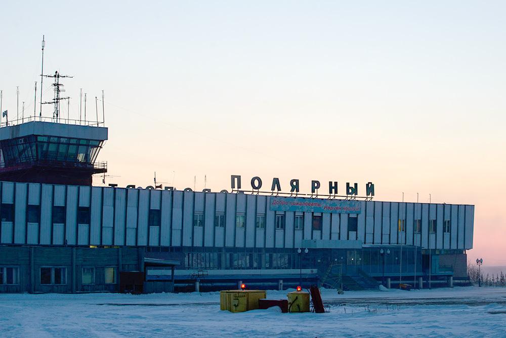 Аэропорт Полярный