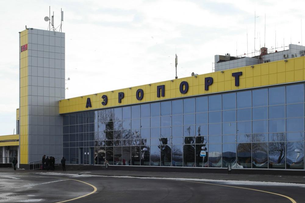 Аэропорт Ставрополь Шпаковское
