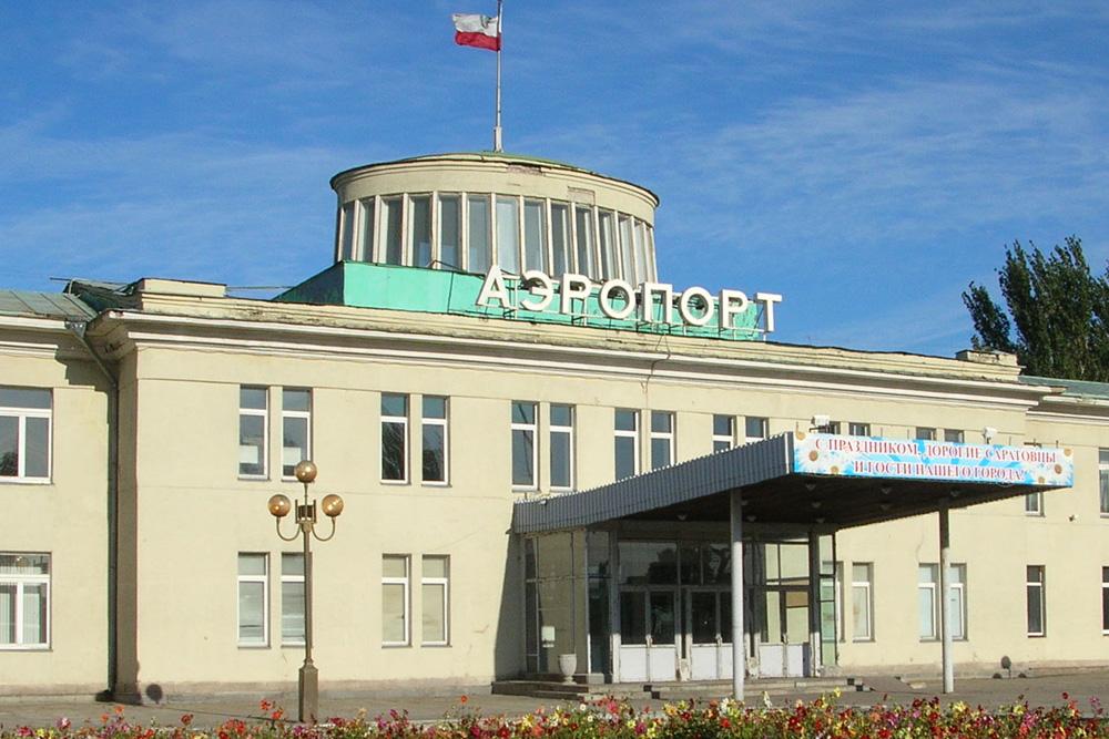 Аэропорт Саратов Центральный