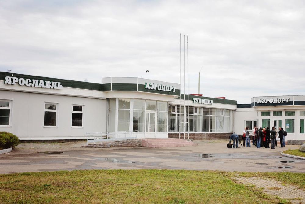 Аэропорт Ярославль Туношна