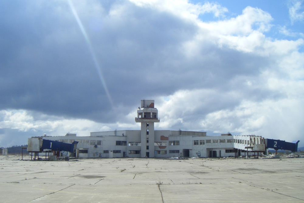 Аэропорт Усть-Илимск