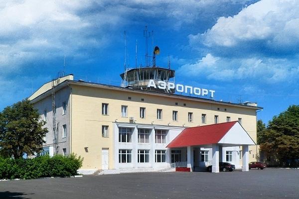 Аэропорт Курск Восточный