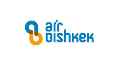Эйр Бишкек