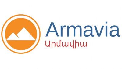 АрмАвиа