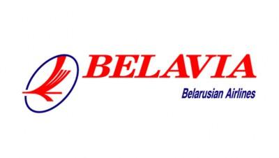 Белорусские авиалинии