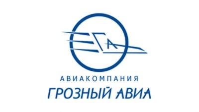 Грозный-Авиа