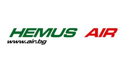 Hemus Air