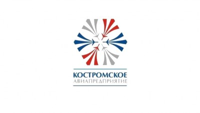 Костромское авиапредприятие