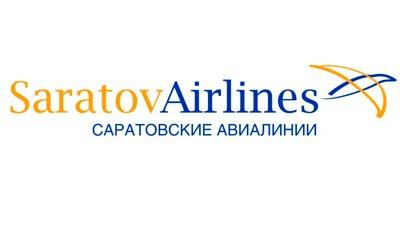 Саратовские авиалинии