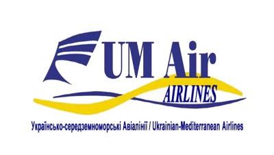 Украинско-Средиземноморские Авиалинии