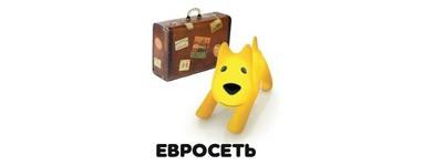 Авиа.Евросеть.ру