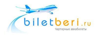 Biletberi.ru