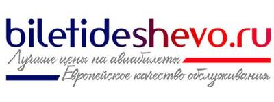 Biletideshevo.ru