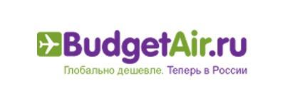 Budgetair.ru