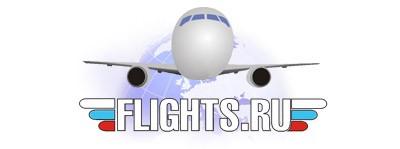 Flights.ru