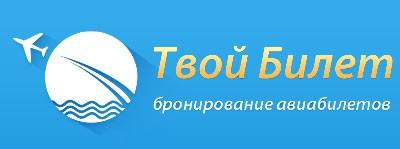 Твойбилет.рф